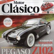 Coches: MOTOR CLASICO N. 306 SEPTIEMBRE 2013: EN PORTADA: PEGASO Z102 (NUEVA). Lote 170159144