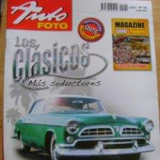 Coches: REVISTA AUTO FOTO AUTOFOTO 2007 JUNIO Nº 130. LOS CLÁSICOS MÁS SEDUCTORES: CHRYSLER DE 1955. Lote 40597919