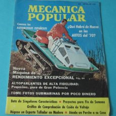 Coches: MECÁNICA POPULAR. SEPTIEMBRE 1969. Lote 40677655