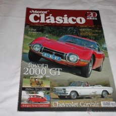 Coches: MOTOR CLASICO Nº 211, TOYOTA 2000 GT, AUTOGIRO VIENA CAPELLADES, CHEVROLET CORVAIR. Lote 107809952