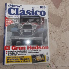 Carros: MOTOR CLASICO Nº 105, HUDSON MODEL R, AUTOMOVILES ANFIBIOS II, FIAT 130 COUPE,. Lote 163322118