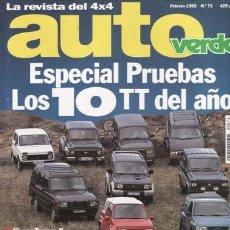 Coches: REVISTA AUTO VERDE Nº 71 AÑO 1995. PRUEBA: NISSAN TERRANO II 2.7 TD. OPEL FRONTERA 16V. VITARA 16V.. Lote 42756773