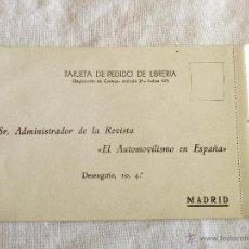 Coches: TARJETA POSTAL DE PEDIDO DE LIBRERÍA. REVISTA EL AUTOMOVILISMO EN ESPAÑA. AÑOS 50.. Lote 43443889