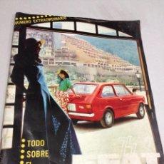 Coches: REVISTA SEAT AÑO 1974 - NUMERO EXTRAORDINARIO ESPECIAL SEAT 133 - 72 PAGINAS. Lote 43537987