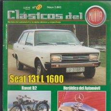 Coches: CLÁSICOS DEL MOTOR - AUTOMOVIL Y MOTO CLÁSICOS Y DEPORTIVOS - Nº 22 MAYO 2002. Lote 43885367