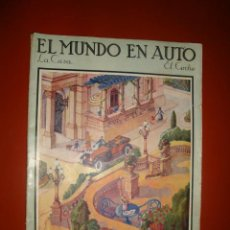 Coches: EL MUNDO DEL AUTOMOVIL. Lote 45724006