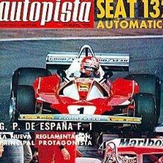 Coches: AUTOPISTA 900 CITROEN CX 2200 DIESEL F1 GP ESPAÑA. Lote 45997441