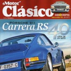 Coches: MOTOR CLASICO N. 290 MARZO 2012 - EN PORTADA: DOSSIER, PORSCHE 911 CARRERA RS (NUEVA). Lote 58465362