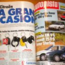 Coches: REVISTA AUTOPISTA ENCUADERNADA 1989 , 13 NUMEROS. Lote 46393083
