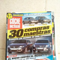 Coches: COCHE ACTUAL- N 1083. Lote 46767824