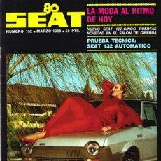 Carros: REVISTA SEAT Nº 152 (MARZO 1980). Lote 47310451