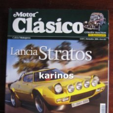 Coches: MOTOR CLASICO 262. Lote 47447723