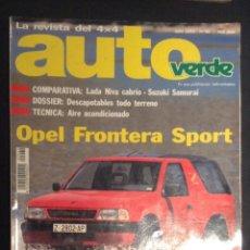 Coches: REVISTA AUTO VERDE NUMERO Nº 40 DE 1992 PERLINI 105 F OPEL FRONTERA SPORT. Lote 47961083
