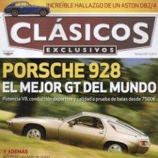 Coches: CLASICOS EXCLUSIVOS N. 94 - EN PORTADA: PORSCHE 928 (NUEVA). Lote 164186478