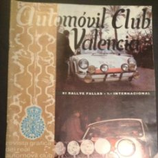 Coches: REVISTA GRAFICA DEL REAL AUTOMOVIL CLUB DE VALENCIA 1970 NUMERO Nº 8 AUTO. Lote 48859285