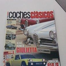 Coches: -COCHES CLÁSICOS Nº 21. PORSCHE 914/6. ALFA ROMEO GIULIETTA. MERCEDES BENZ 450 SLC. FORD CAPRI. Lote 119907632