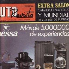 Coches: REVISTA AUTO REVISTA Nº 980-981. CATALOGO NACIONAL Y MUNDIAL DE COCHES DE TURISMO. . Lote 49603688