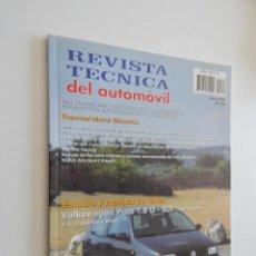 Coches: REVISTA TÉCNICA DEL AUTOMÓVIL 80. 2000. MOTOR ELÉCTRICO. VOLKSWAGEN POLO 1.9 D-SDI (95-99). Lote 50258903