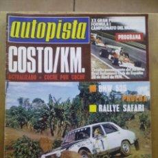 Coches: AUTOPISTA Nº 794 - ABRIL 1974 - BMW 525 - RALLYE SAFARI - FORMULA 1. Lote 50337903
