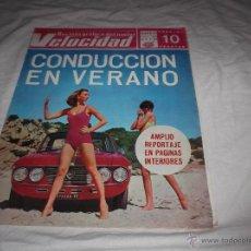 Voitures: VELOCIDAD Nº 356. CONDUCCION EN VERANO. CAMPEONATO NACIONAL DE SEAT. CIRCUITO DE JARAMA.. Lote 225453175