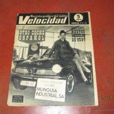 Coches: ANTIGUA REVISTA GRAFICA DEL MOTOR VELOCIDAD Nº 241 DEL AÑO 1966. Lote 51678638
