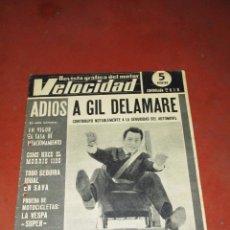 Coches: ANTIGUA REVISTA GRAFICA DEL MOTOR VELOCIDAD Nº 248 DEL AÑO 1966. Lote 51678662