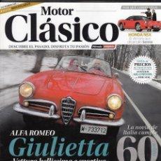Coches: REVISTA MOTOR CLASICO Nº 311 AÑO 2014. DOSSIER: ALFA ROMEO GIULIETTA.PRU: SEAT 131 FAMILIAR. CX RAID. Lote 294947538