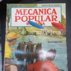 Coches: REVISTA POPULAR MECANICA OCTUBRE 1952. Lote 53481805