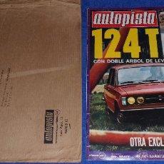 Coches: AUTOPISTA 642 - MAYO 1971. Lote 53895691