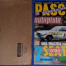 Coches: AUTOPISTA 634 / 635 - ABRIL 1971. Lote 53895708