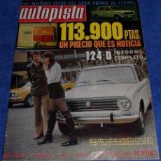 Coches: AUTOPISTA 637 - ABRIL 1971. Lote 53895739