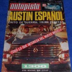 Coches: AUTOPISTA 626 - FEBRERO 1971. Lote 53895753