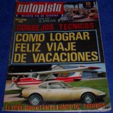 Coches: AUTOPISTA 542 - JUNIO 1969. Lote 53895766