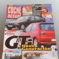 Coches: COCHE ACTUAL 1997. Lote 54357690