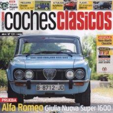 Coches: COCHES CLASICOS N. 131 - EN PORTADA: ALFA ROMEO GIULIA NUOVA SUPER 1600 (NUEVA). Lote 126129616