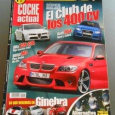 Coches: COCHE ACTUAL 2006. Lote 54772222