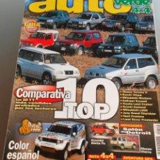Coches: AUTO VERDE 4X4 1999. Lote 54789345
