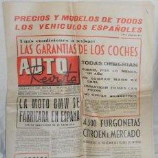 Coches: SEMANARIO DEL MOTOR AUTO REVISTA Nº 279, DE 1962. Lote 56310454