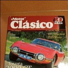 Coches: MOTOR CLASICO Nº 211 AGOSTO 2005. Lote 57856609