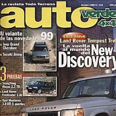 Coches: AUTO VERDE 115 LAND ROVER DISCOVERY. Lote 58350829
