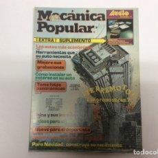 Coches: MECÁNICA POPULAR NOVIEMBRE 1981. Lote 61605283