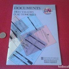Coches: GUIA REVISTA DOCUMENTS DELS TALLERS D'AUTOMÒBILS CATALÀ SOBRE RODES. GENERALITAT DE CATALUNYA 1990. Lote 61748116