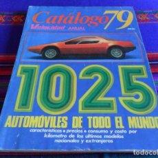 Coches: VELOCIDAD ANUAL CATÁLOGO 79. 1025 AUTOMÓVILES DE TODO EL MUNDO. 350 PTS. 338 PGNS. BE. RARA.. Lote 61821324