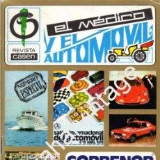 Coches: REVISTA DE 1969 Nº 2 EXTRA, EL MEDICO Y EL AUTOMOVIL. Lote 69602505