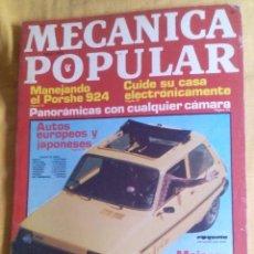 Coches: MECANICA POPULAR (JULIO 1979). Lote 70487725