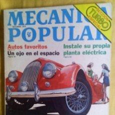 Coches: MECANICA POPULAR (NOVIEMBRE 1978). Lote 70487961