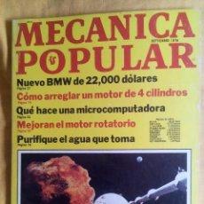 Coches: MECANICA POPULAR (SEPTIEMBRE 1978). Lote 70488065