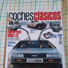 Coches: COCHES CLÁSICOS Nº4. Lote 74239407