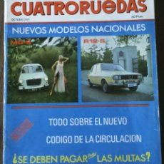 Coches: REVISTA CUATRORUEDAS DE OCTUBRE 1971 AUTOMOVIL MG S Y RENAULT 12. Lote 75108271