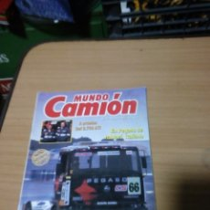 Coches: REVISTA MUNDO CAMIÓN 17 PEGASO TRONER. Lote 75863182